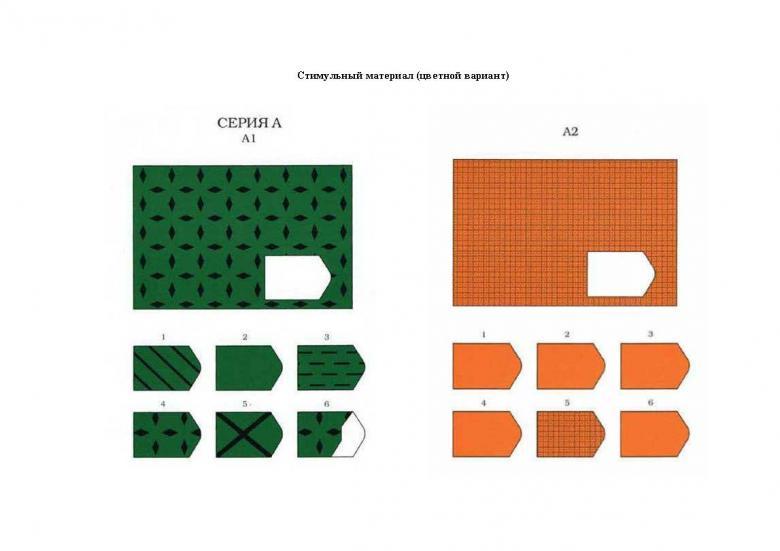 матрицы равена картинки фотосессия стиле
